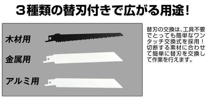 3種類の替刃付き