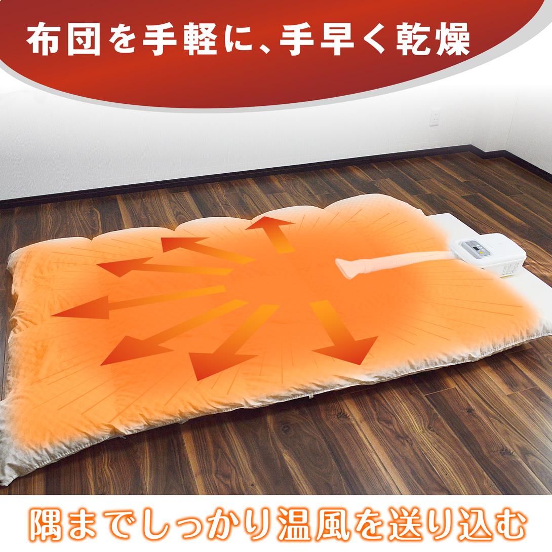乾燥機の使い方