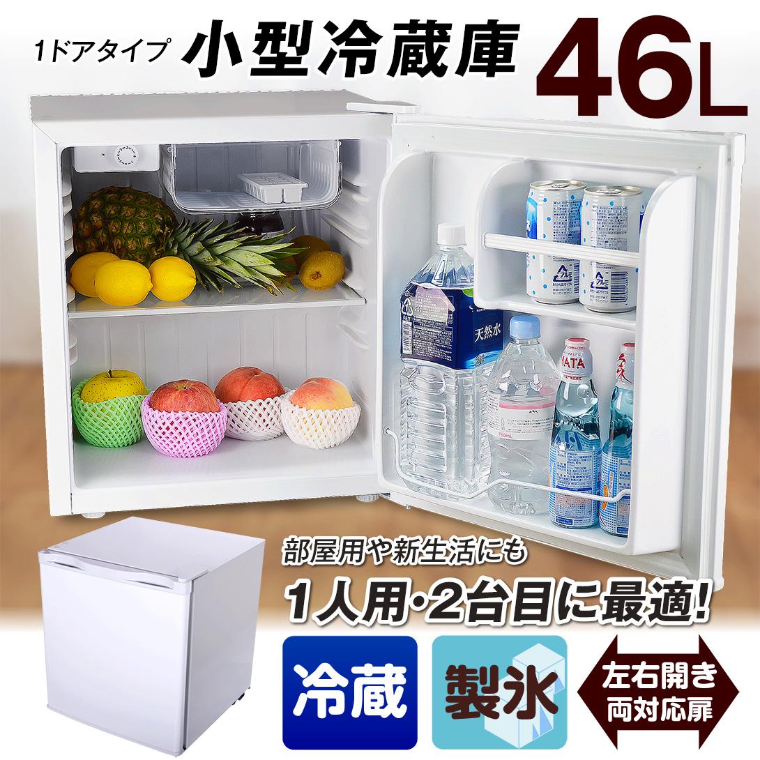 冷蔵庫トップ画