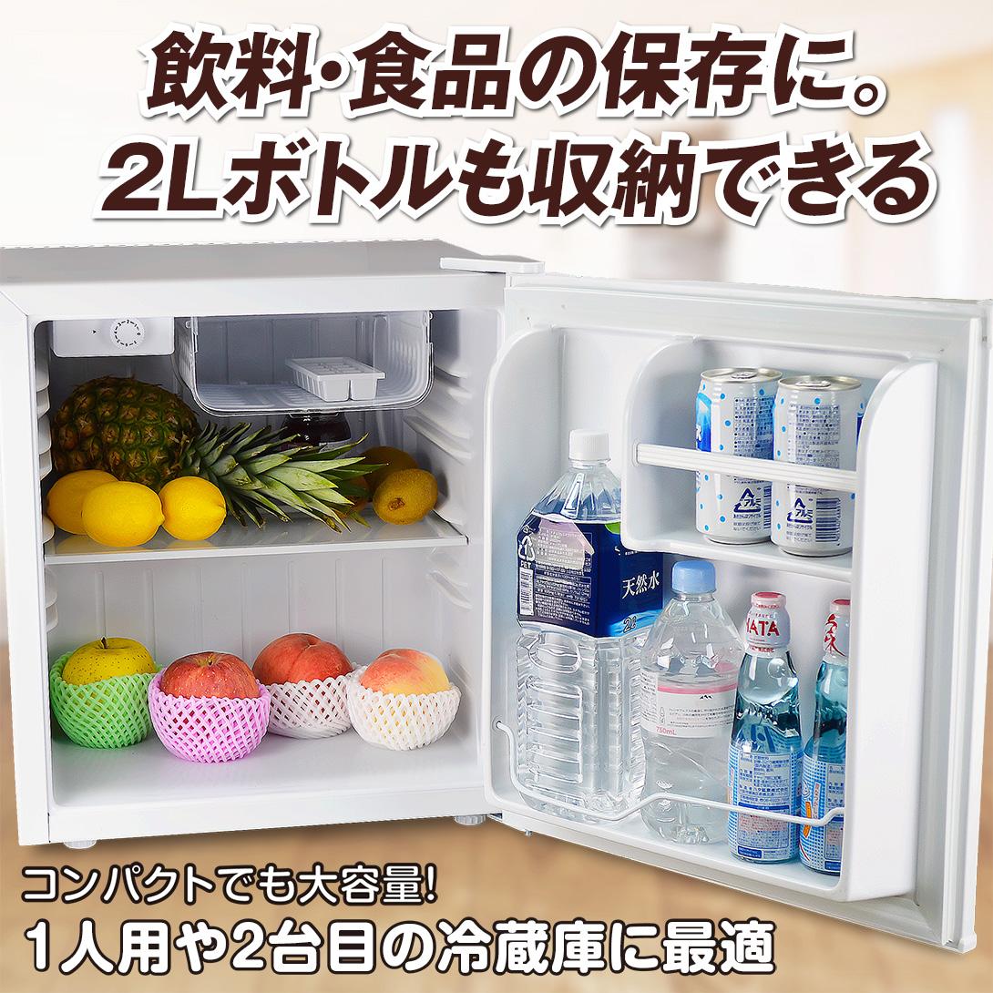 冷蔵庫つかい方
