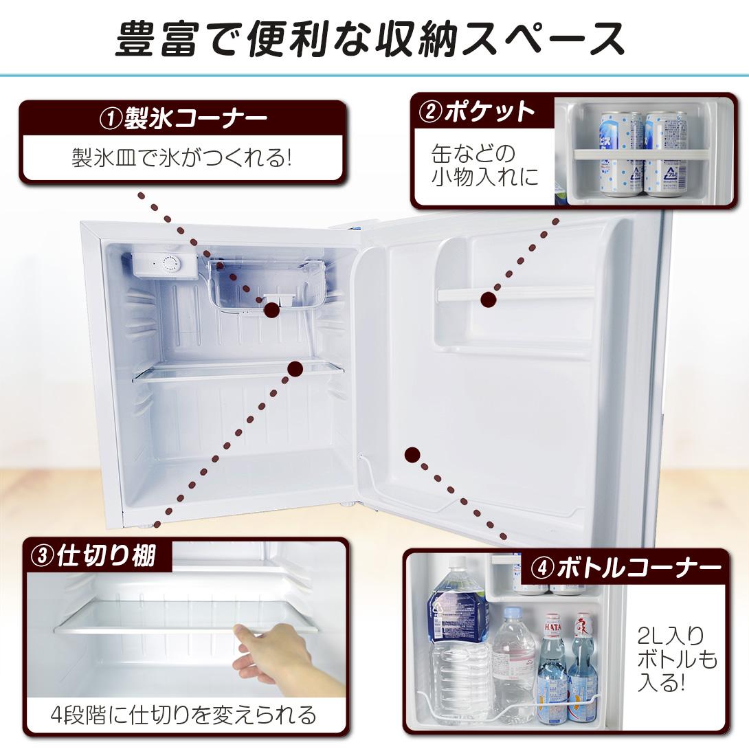 冷蔵庫収納個所