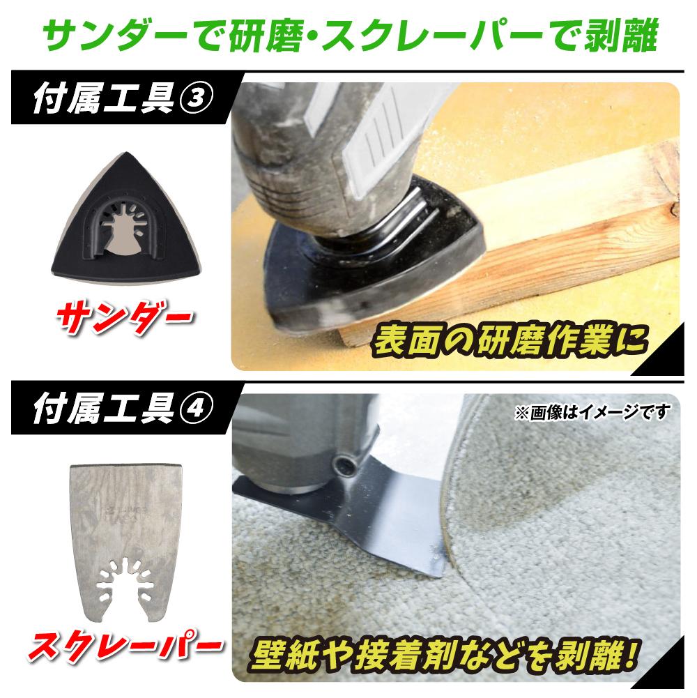 研磨・剥離工具