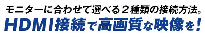 高精細200万画素防犯カメラ・4台セット13