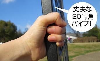 イングリッシュアーチ・黒03