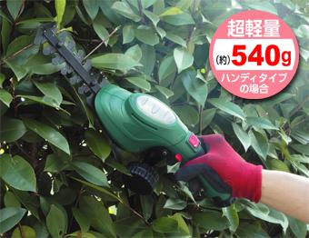 3AWYコードレス芝刈り機