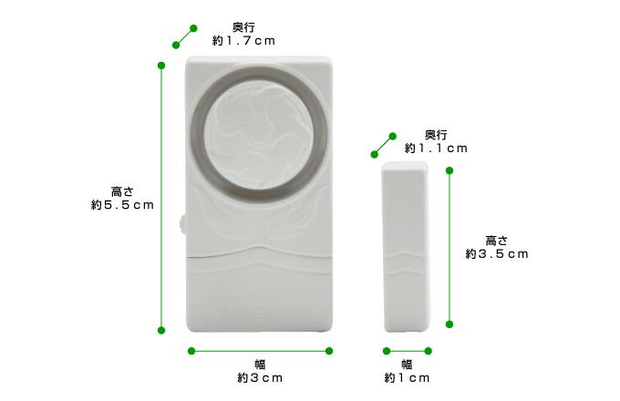 窓用アラーム商品説明