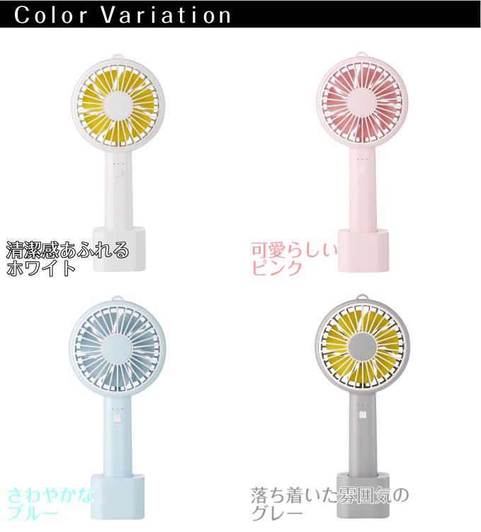 USBミニ扇風機
