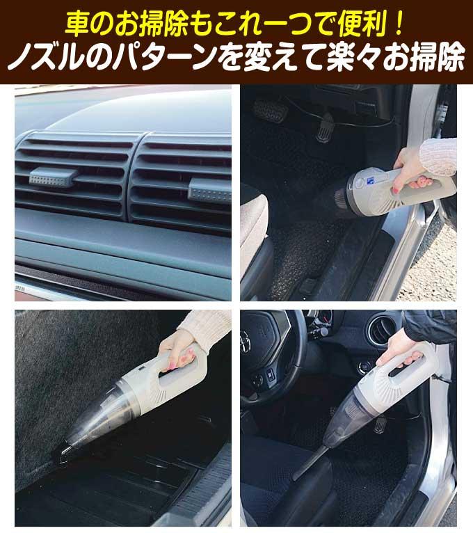 充電式ハンディ掃除機