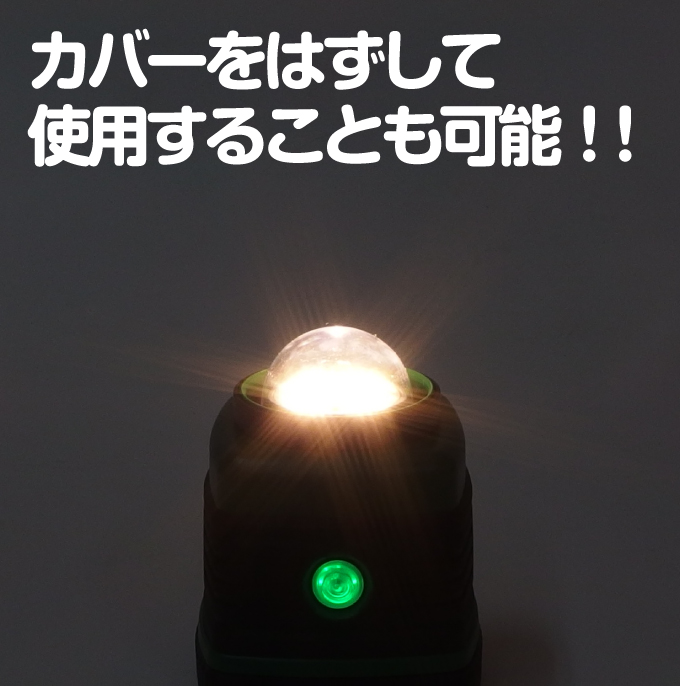 乾電池式LEDランタン