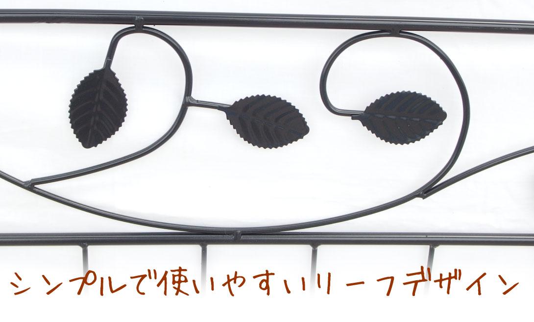 鉄製フェンス・リーフN 白値段