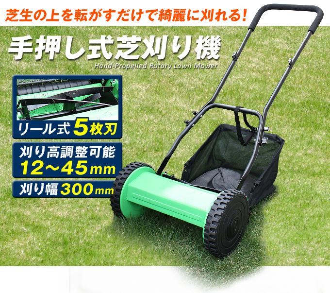 芝刈り機 通販